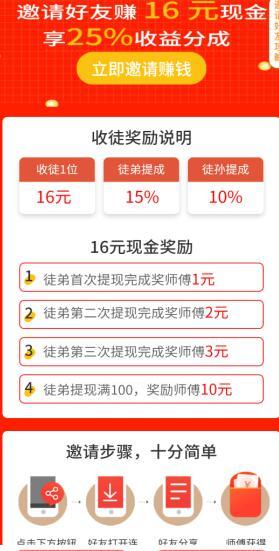 熊猫阅读APP赚钱真的靠谱吗?熊猫阅读怎么赚钱? 第5张