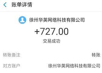 正规不收费的手机兼职:零投资无本一天赚100元的方法 第3张