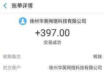 学生赚一天20元的技巧:学生怎么无成本在网上赚钱? 第2张