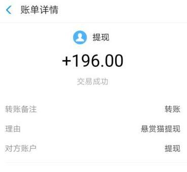 微信打字赚钱接单app日结(别整那没用的了) 第5张