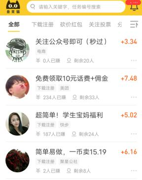 微信打字赚钱接单app日结(别整那没用的了) 第4张
