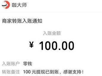 手机一天赚50左右游戏(玩的好一天能赚100元)  第5张